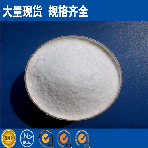 工业葡萄糖(培菌工业葡萄糖)又称全糖粉。