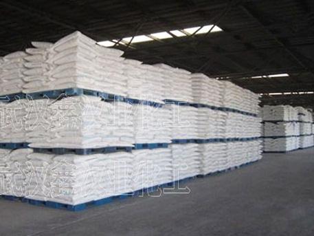 鑫汉业化工-高品质化工原料生产,研发,销售一体化综合服务商