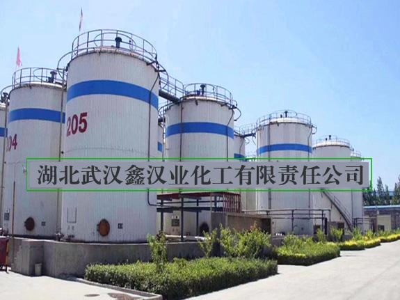 高品质  化工原料产品  供应商