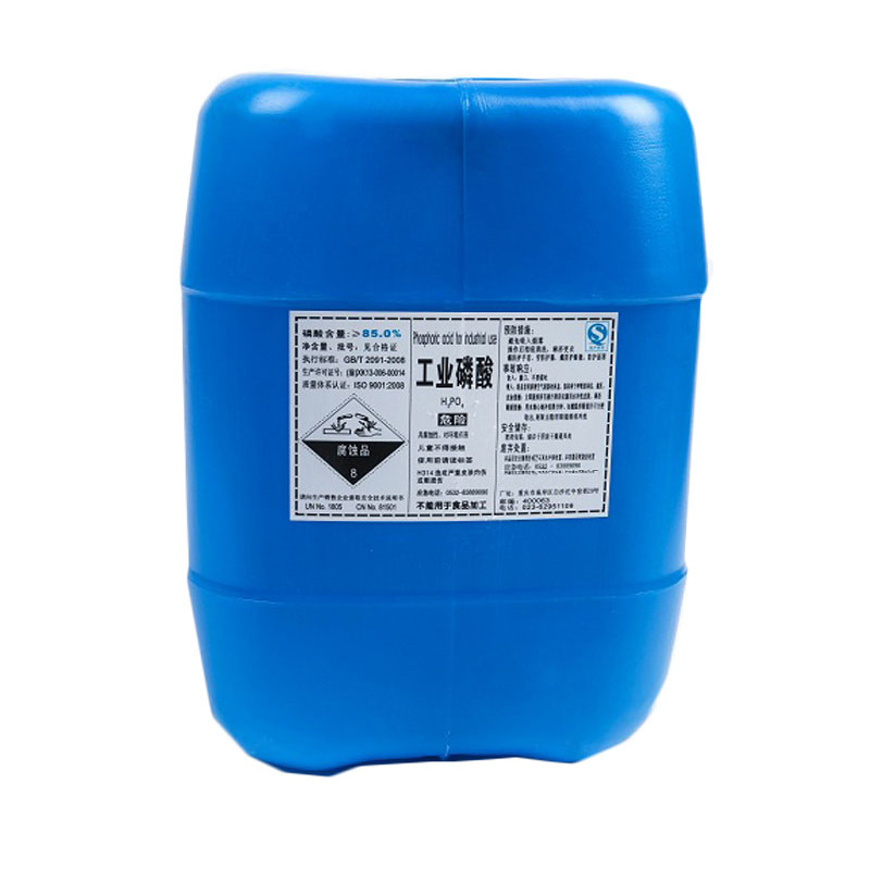 工业级85%磷酸